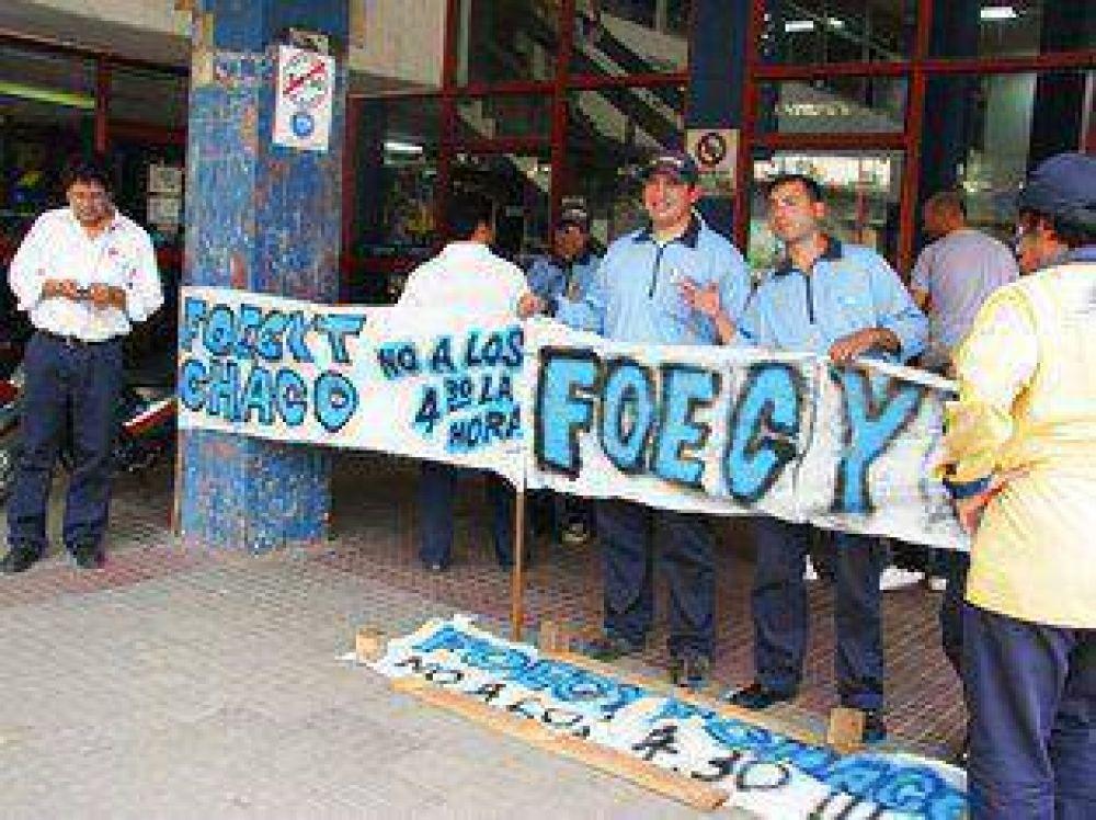 Trabajadores del Correo Argentino continúan de paro ante un reclamo salarial