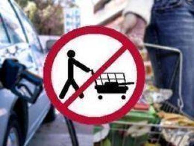 Consumidores proponen no comprar hoy contra los aumentos de precios