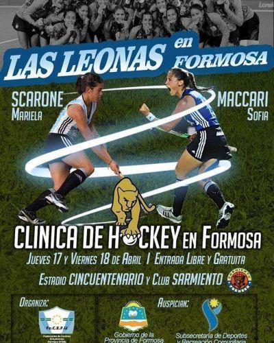 Las Leonas brindarán una clínica de hockey en Formosa