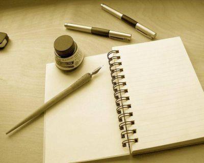 Resultados del 13º Concurso Nacional en Poesía y Narrativa