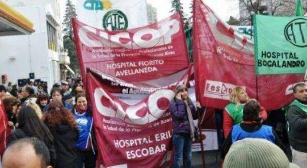 San Pedro: CICOP denuncia que corren riesgo las vidas de bebés y movilizará el jueves al municipio