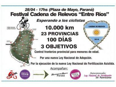 Organizan un festival por la adhesión a la Ley Nacional de Fertilización