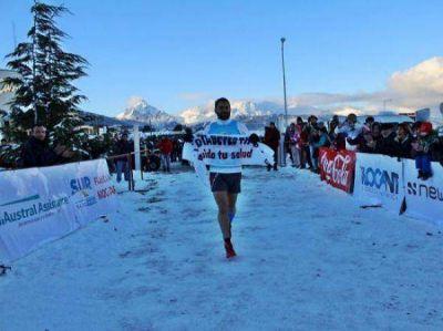 El Concejo de Ushuaia declaró de interés municipal la 3ª Ultramaratón Solidaria
