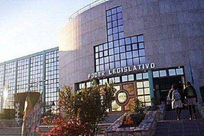 ACIJ manifestó su preocupación por la situación institucional del Tribunal de Cuentas de San Luis