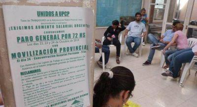 UPCP comenzó un paro general y hace foco el conflicto del Registro Civil