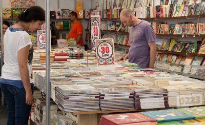 Feria del Libro: m�s de 450 actividades en 18 d�as