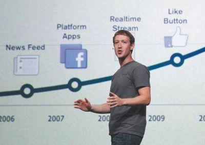 Aseguran que los chats de WhatsApp, Google y Facebook no son seguros