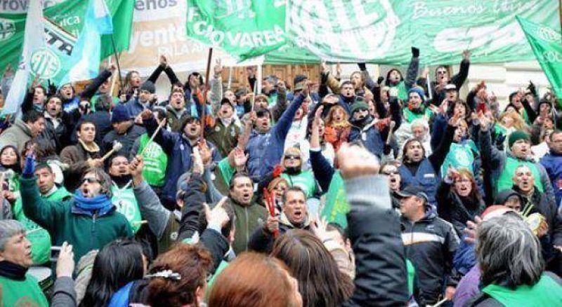 Segunda jornada de paro docente y huelga de ATE con movilización a la Legislatura