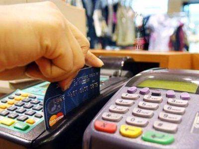 AFIP confirm� a la C�mara de Comercio la obligatoriedad de que los comercios cuenten con POSNET