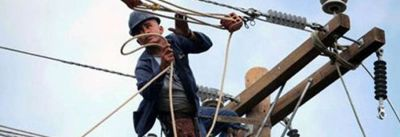 Trabajadores de EDELaR paran por tiempo indeterminado