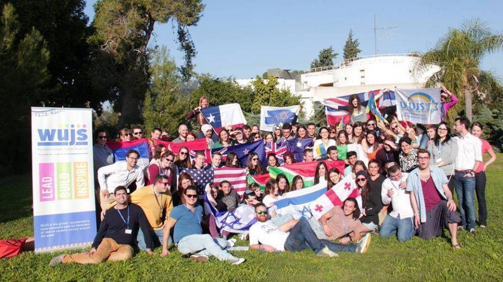 Con la participación de México y Chile, se llevó a cabo el Congreso Anual de Estudiantes Judíos