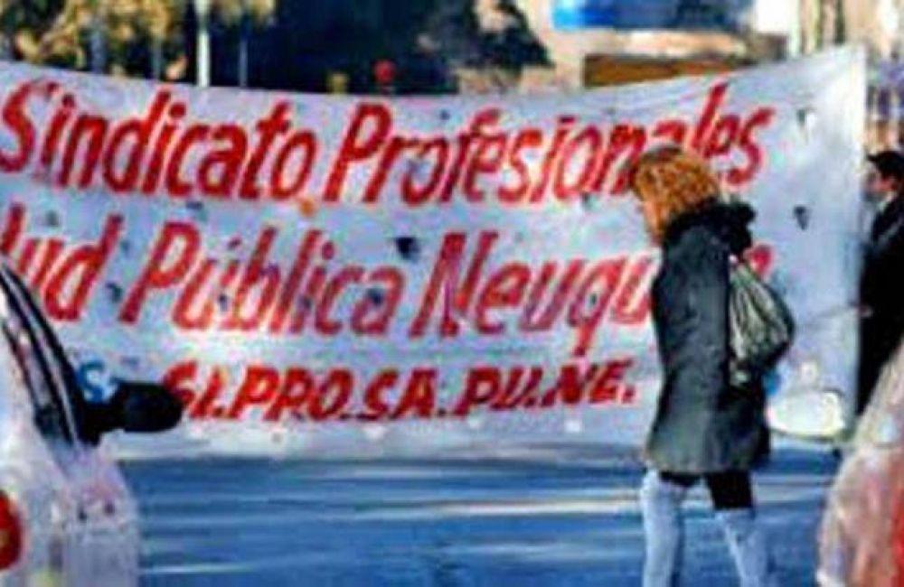 Profesionales de la salud pública vuelven a marchar