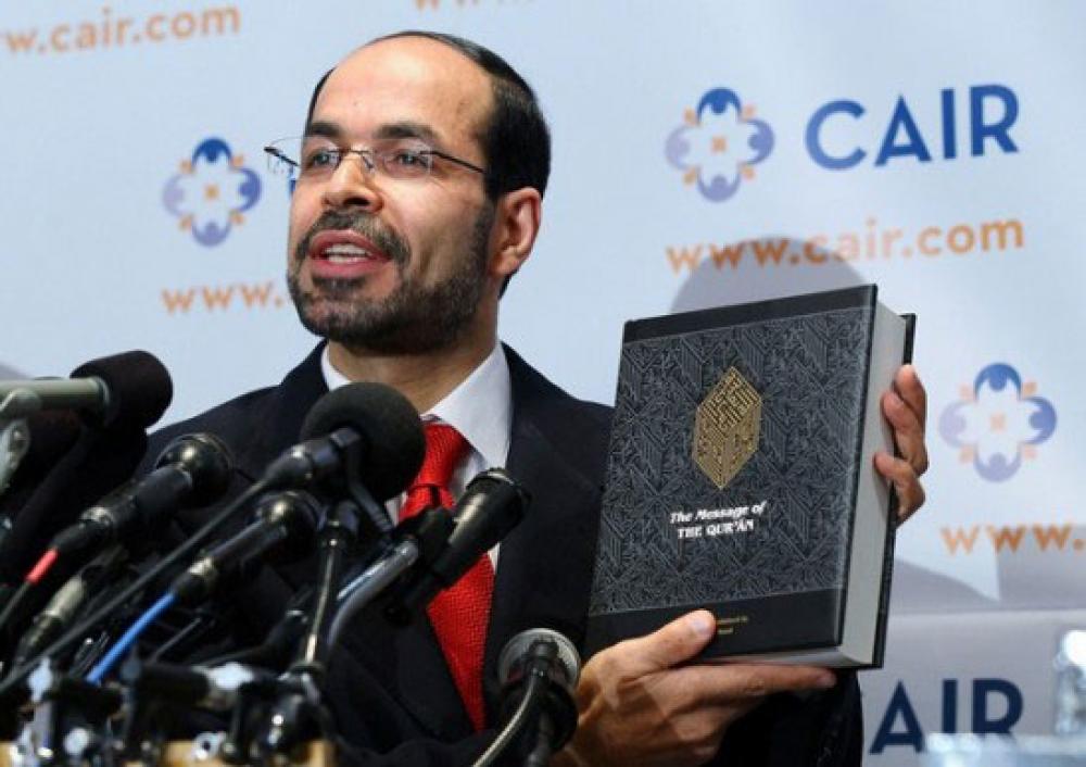 Corán gratuito para disipar el odio islamófobo
