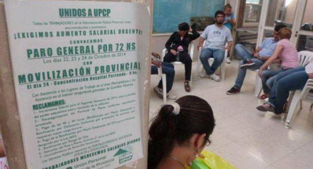 UPCP vuelve a paralizar la atención en dependencias públicas por 48 horas