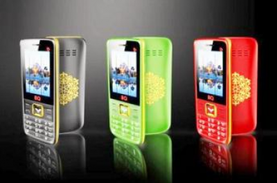 Un celular para musulmanes con el Corán incluido