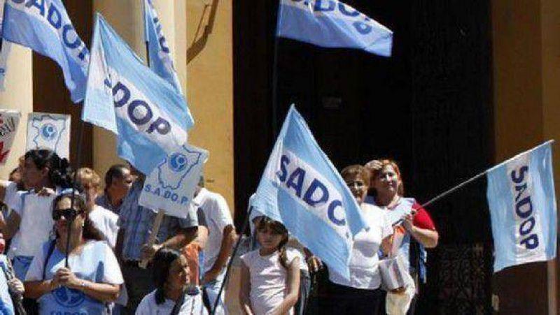 SADOP expresó su malestar por no ser convocados a paritarias