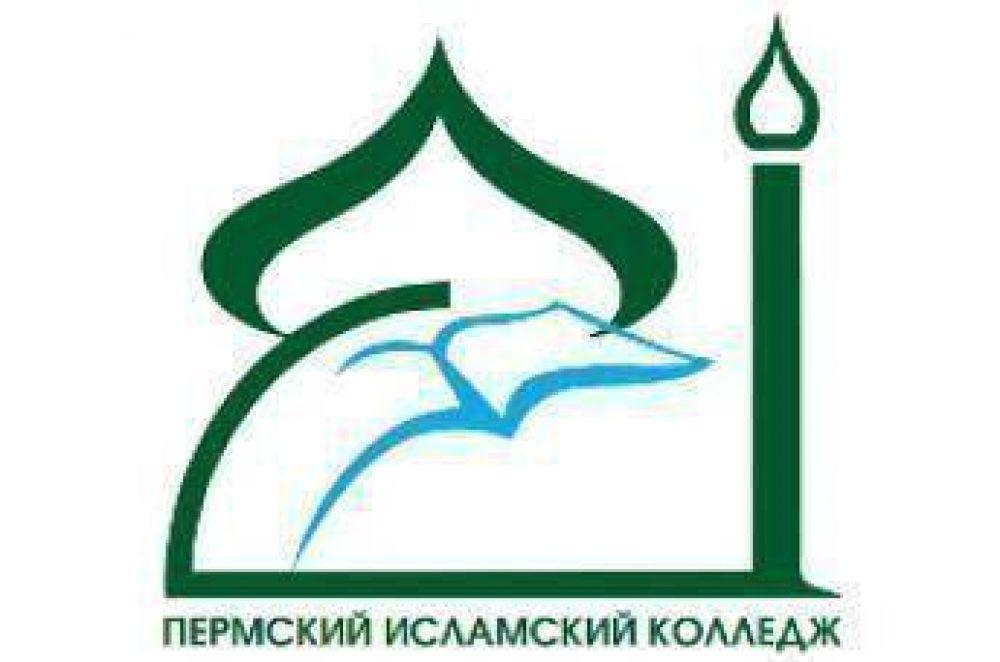 Construirán universidad islámica en una ciudad de Rusia