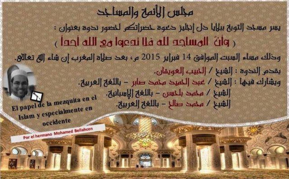 El papel de la mezquita en el Islam y especialmente en occidente