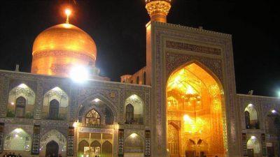 Ciudadana estadounidense se convierte al Islam en Irán