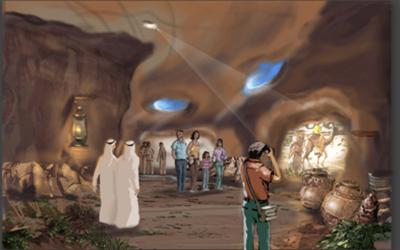 Un parque cor�nico se inaugurar� en septiembre en Dub�i