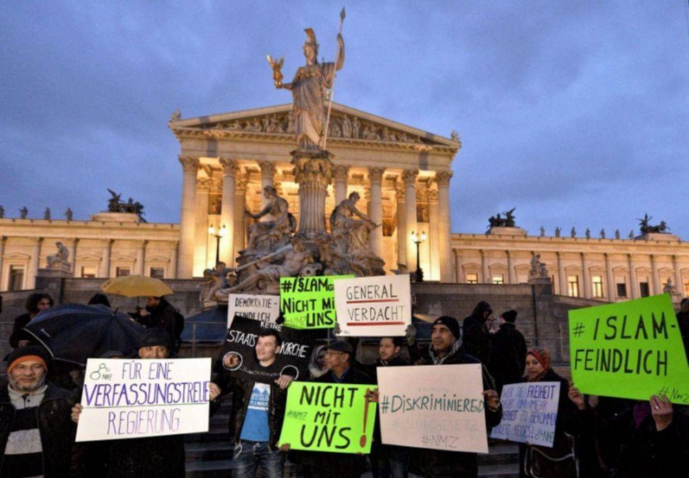 Se aprueba en Austria la reforma de la ley del islam