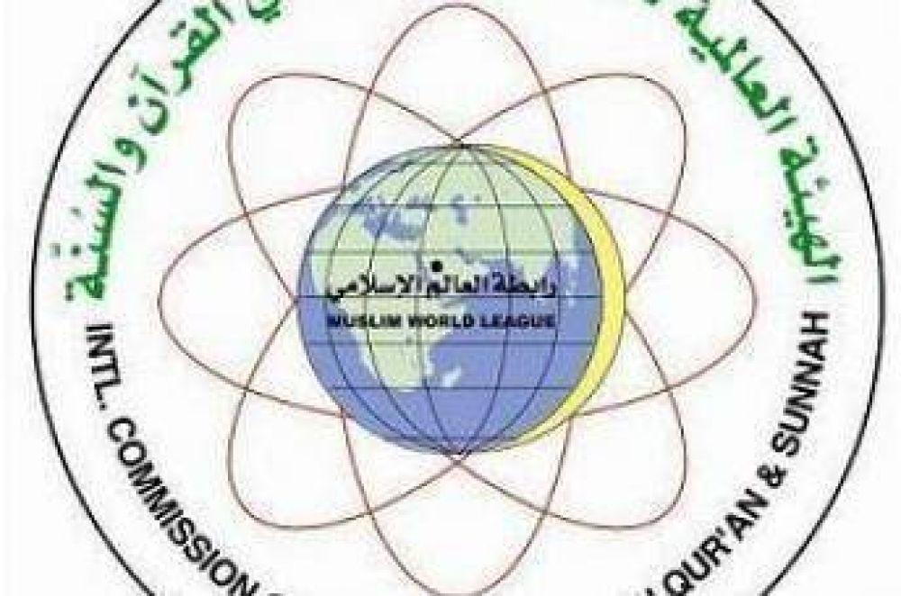 Conferencia Internacional sobre Milagros Científicos en el Corán en España