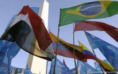 Cumbre: Ingresa a Diputados el detalle de los gastos