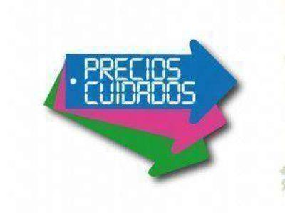 """""""Precios Cuidados"""" en Areco para los materiales de la construcción"""