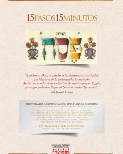 Seminario Rabínico Latinoiamericano. 15 pasos en 15 minutos: Una Hagadá disponible para todos