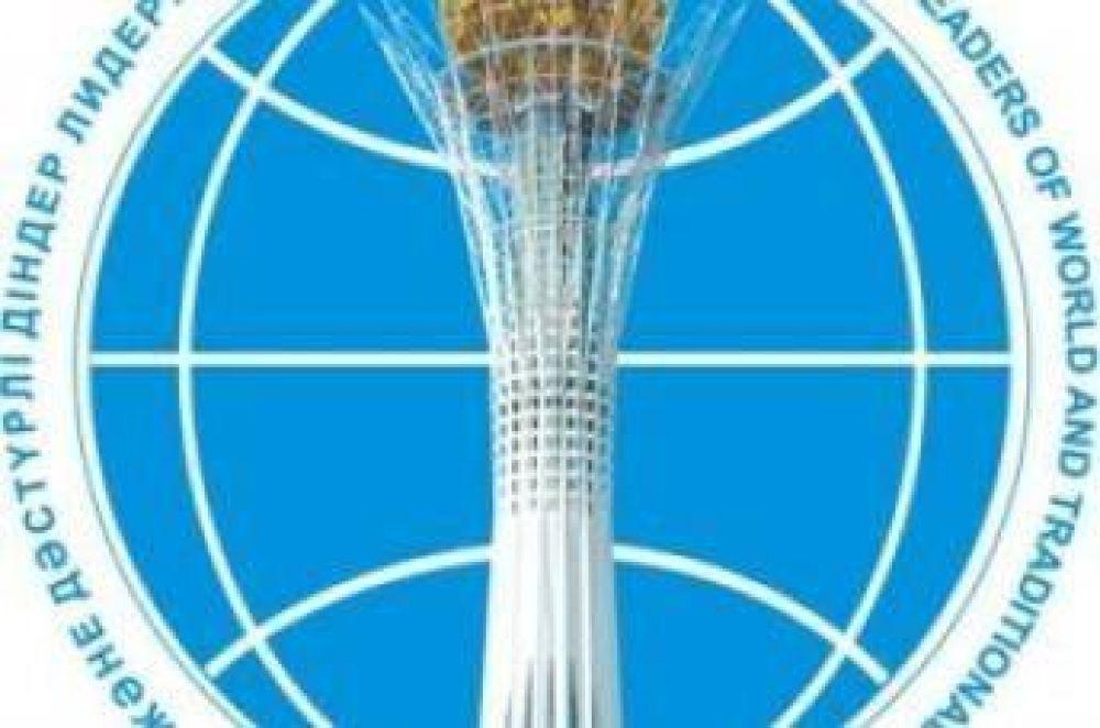 Congreso de Líderes de las Religiones Mundiales y Tradicionales en Astana