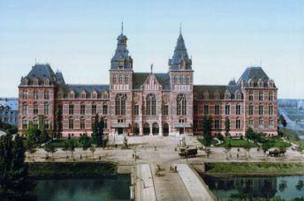 Museo de Ámsterdam presenta colección de arte islámico