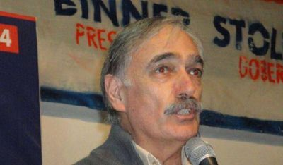 Con presencia nacional se lanza en San Juan el Frente Progresista