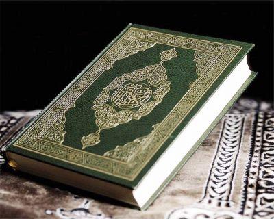 El islam, la religión que observa más crecimiento