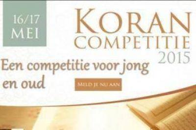Holanda: Concurso de memorización y recitación del sagrado Corán en Holanda