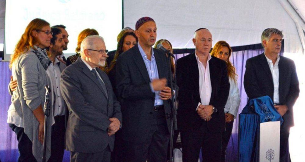 Fundación Judaica colocó la piedra fundacional de centro comunitario