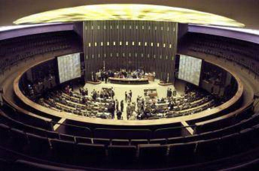 Parlamento brasileño celebró la comunidad musulmana