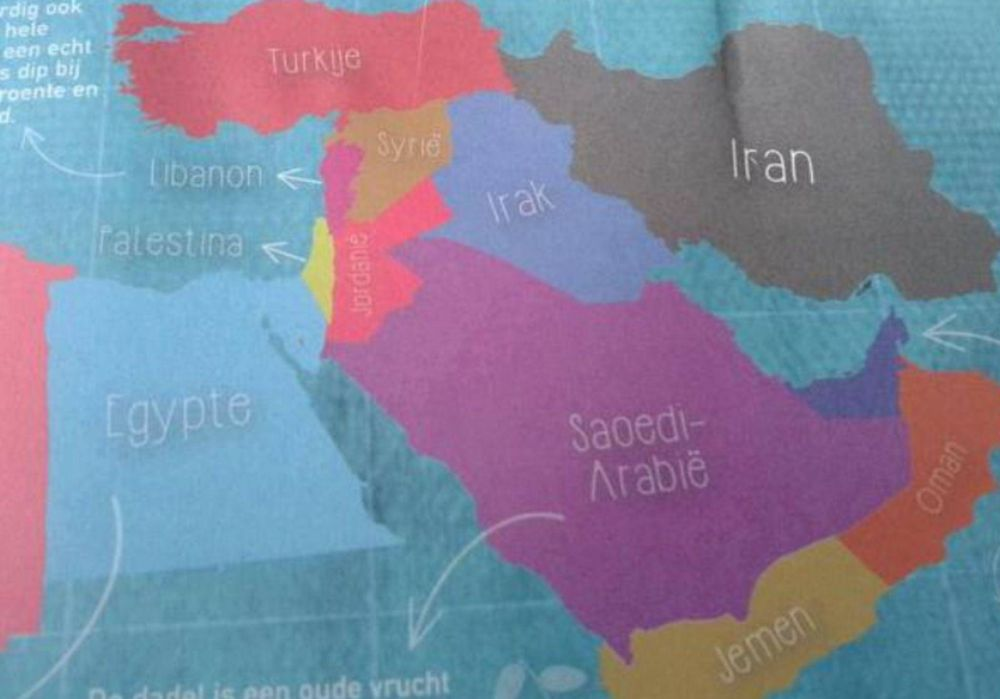 Holanda: Un restaurante holandés borró a Israel de un mapa por