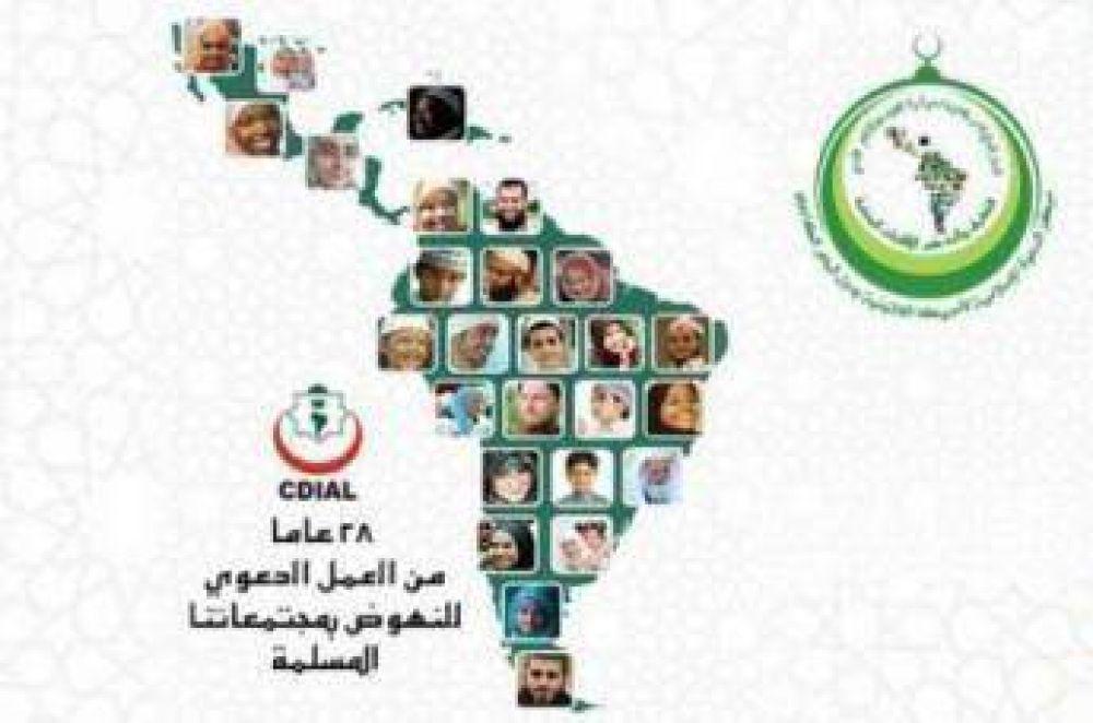 Musulmanes de América Latina y el Caribe condenan el extremismo y el terrorismo