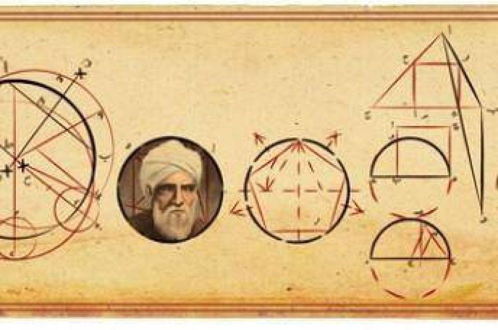 Google conmemora el aniversario del nacimiento de un ilustre científico musulmán