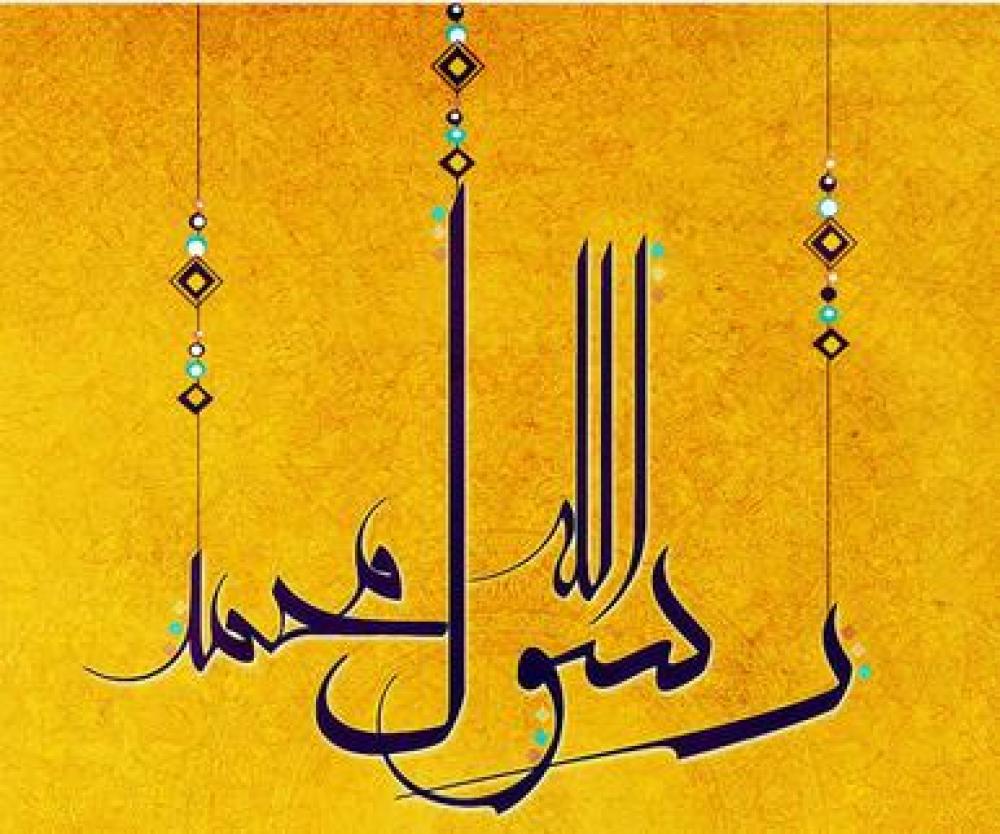 Irán convoca a concurso de vídeos para exaltar la figura del profeta Muhammad