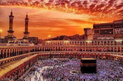 Inicio del mes de Ramadán