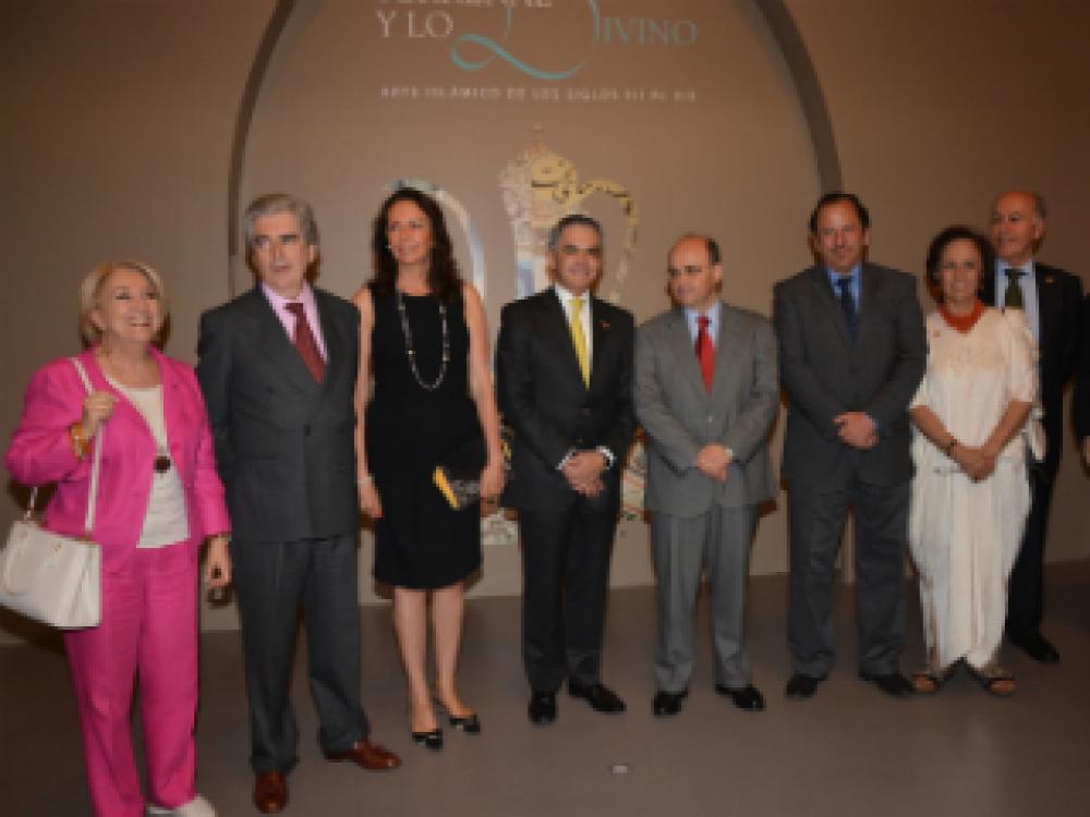 México: Miguel Ángel Mancera inaugura exposición de arte islámico
