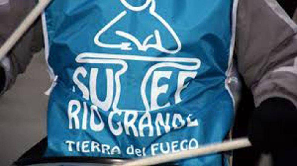 Medio aguinaldo: Docentes realizaron la primera presentación contra Gobierno