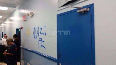 Apareció un grafiti antisemita en una congregación jasídica americana
