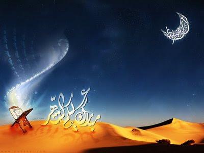 Los diez últimos días del mes de Ramadán y lo que se recomienda hacer en ellos