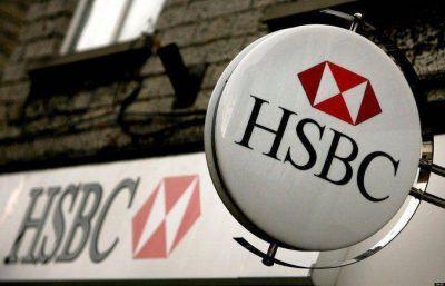 HSBC: comisión bicameral recibe a directivos del Santander Río