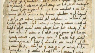 Uno de los manuscritos m�s antiguos del Cor�n fue identificado