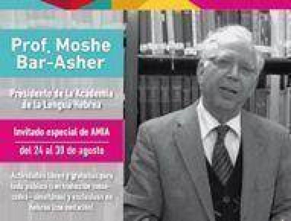 Profesor Moshe Bar-Asher: invitado exclusivo de la AMIA