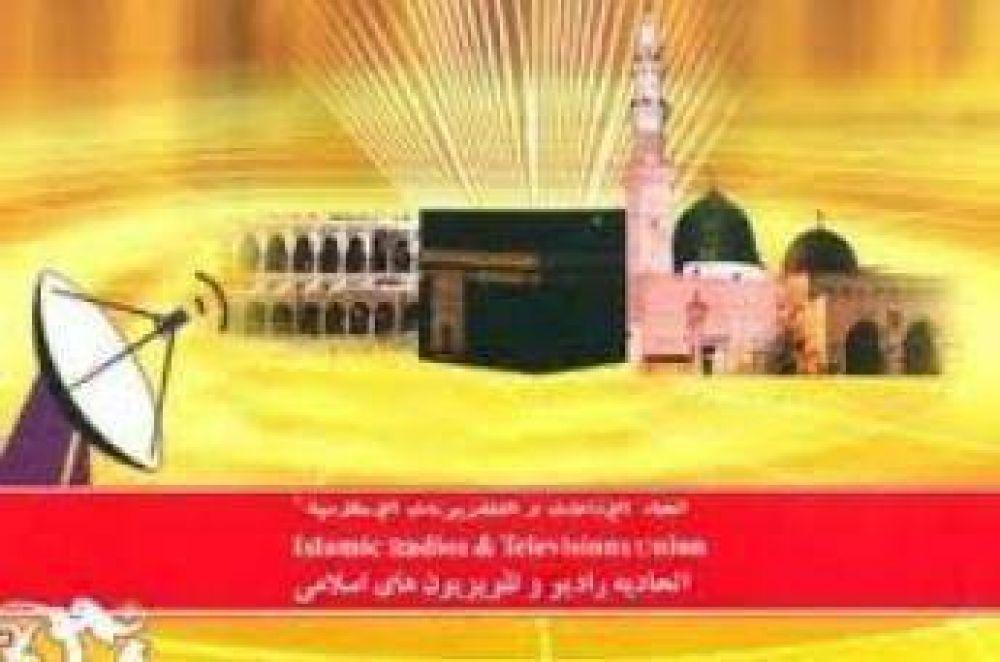 Reunión de Radios y Televisiones islámicos en Teherán