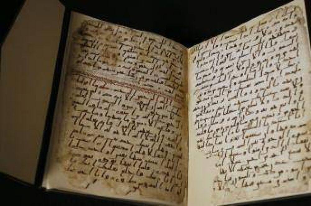 Para expertos sauditas, el manuscrito coránico de Birmingham no es el más antiguo